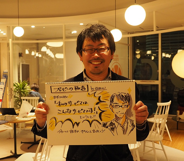 さっくりグラレコを持って笑顔の佐田さん。