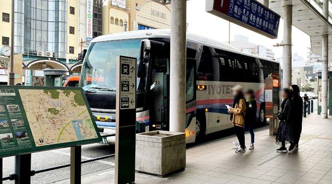高知行きバス(松山市駅にて撮影)